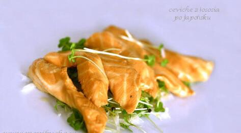 Ceviche z łososia po japońsku
