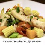 Ceviche – peruwiański przysmak