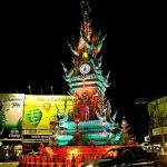Chiang Rai, Tajlandia – nocny targ w miasteczku