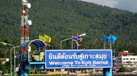 Koh Samui, Tajlandia  – droga Khao Sok -> Surat Thani -> Donsak Pier -> Koh Samui. Muay Thai, czyli tajski boks przy Chaweng Beach, Sylwester i Nowy Rok w Tajlandii