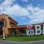 Bais, Filipiny – Wrażenia z wyspy Negros i Wieczór Filmowy pod Bais, czyli 'Kino na Filipinach' w delegacji